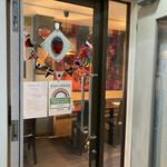 ルカ・マリ - 4Fの店舗入口