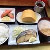 ヨッシャ食堂 - 料理写真:私の定食。鰆の塩焼き・玉子焼き・焼きたらこ〜