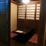 Tenkuunotsuki - 個室に通されました
