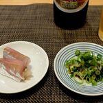 寿しの勘一 - 小皿にとった鯵。葱生姜と醤油で