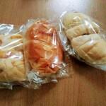 アールベイカー - 買ったパン
