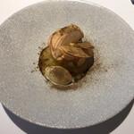 cadre - りんご スパイス ほうじ茶