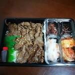 焼肉 徳寿 - 和牛焼肉弁当