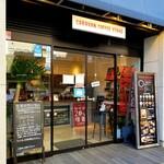 キャラバンコーヒースタンド - 入口。