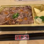 まぐろや黒銀 - 太田牛のイクラのせ牛丼