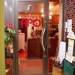 自家焙煎珈琲舎アポ - 店舗入口
