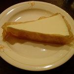 自家焙煎珈琲舎アポ - レアチーズケーキ