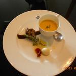 カウポーナ スズキ - 前菜 かぼちゃのスープ