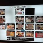 百日紅 - 新宿三丁目駅飲食街