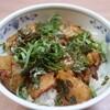 竹浜 - 料理写真:漬け