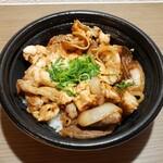 吉野家 - 料理写真:スタミナ超得盛丼 861円