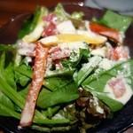 裏NO庭 - 紫陽花コースの【有機ほうれん草と炙りベーコンのサラダ~自家製ヴィネグレットソース~】