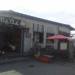 ピッグフルークカフェ - かぶと岩展望所(マイナー)