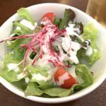 グロッソ - サラダ