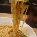 担々麺 ぺんぺん - 麺(細麺)はこんなかんじ。