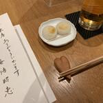 UZU - 「安倍昭恵」マスク入れとお通しの本格チーカマ