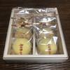お菓子の城 - 料理写真:御用邸の月 6個入