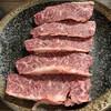 焼肉屋 ぶる - 料理写真:和牛ハラミ