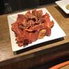 立喰い焼肉 おやびん - 料理写真: