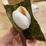 Ogawa - からすみ餅