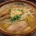 炙り味噌らーめん 麺匠 真武咲弥  - 炙り味噌らーめん(850円)