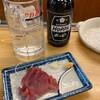 立飲みいこい - 料理写真:黒ホッピー+かつお刺し