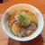 ラーメン ガモウスマイル - 鶏白湯らーめん