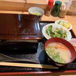 Wadokoroshihori -