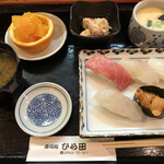 ひら田 - 料理写真:上寿司定食=1300円 税込