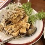 Keien - 「ピータン豆腐」(480円)