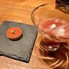 La Maison de la Nature Goh  - 料理写真:○麦芽クッキーにチリパウダー&シャーベット日本酒とトマトソース様