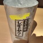 金沢文庫 肉汁センター - 好きなレモンサワーがありました。