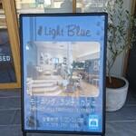 ライトブルー - 店頭 立て看板