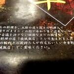 長城飯店 - 大陸の選り抜きの…。
