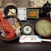 Saigoushiyokudou - 料理写真: