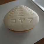 わたす日本橋 - はまぐりもなかクッキー