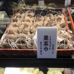 甘味茶屋 - 栗茶巾 160円