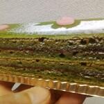 Patisserie Yu Sasage - オペラ桜2