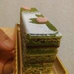 Patisserie Yu Sasage - オペラ桜3