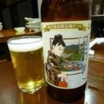 湯元四萬館 - ドリンク写真:地ビールの四万美人