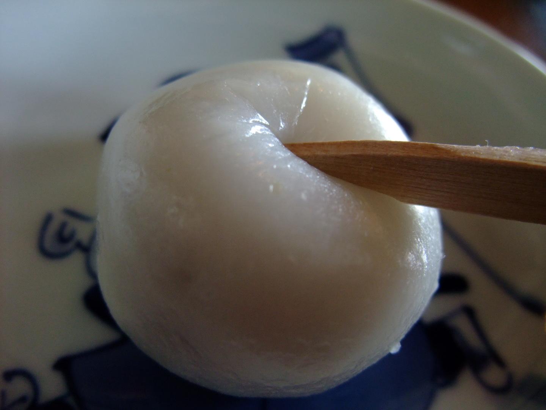 白玉饅頭 元祖 吉野屋