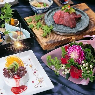 【記念日】花束ご用意♪メッセージ付きケーキ変更無料クーポンも
