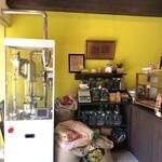 喫茶モーニング - 自動焙煎機