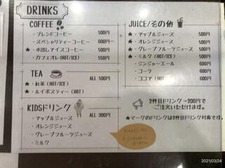 喫茶モーニング - メニュー