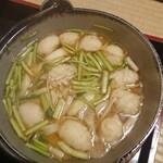 148207845 - 名物山の芋鍋