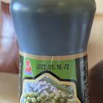 中華バルSAISAI。 - チンマーシェン ソースにはシーザードレッシングに ホアジャオの入ったびりっとしたチンマーシェン 入りソースになっています。