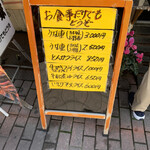 148215833 - 気持ちよく酔えて、楽しい店です。お食事だけでは済ませられません(笑) ('21/03/24)