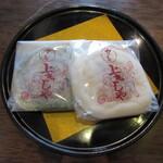 上きしや - 料理写真:焼きもち 2個 260円(税込) (2021.3)