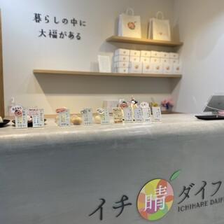 駅近のテイクアウト専門店◎名駅エリアには2号店もオープン!
