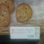 リトルマーメイド  - 塩とマカダミアのパン190円/25年12月